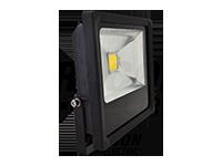 LED reflektorji z SMD žarnico