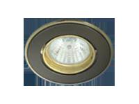 MR11 stropna vgradna svetila