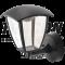 Stenska LED svetilka, zunanja, viseča 230 V, 50 Hz, 7 W, 290 lm, 4000 K, IP54, EEI=A