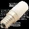 LED žarnica 230 V, 50 Hz, 4 W, 3000 K, E14, 100l m, EEI=A++