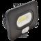 SMD LED reflektor s senzorjem gibanja, črni 220-240V AC, 50W, 4000K, IP65, 3750lm, EEI=A, 110°, 3-10m