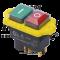 Varnostno pritisno stikalo z relejem, vijačna, rumeni okvir 5PIN, 230 VAC, 12A/AC1, IP54, 6,3×0,8